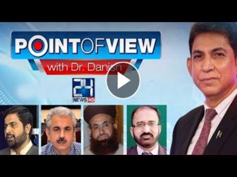 Rana Sanaullah Ka Asteefa | Point of View | 4 December 2017 | 24 News HD