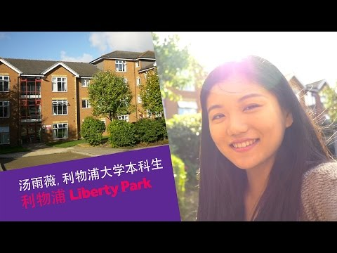 Liberty Living Chinese Residence Guide: Liberty Park, Liverpool
