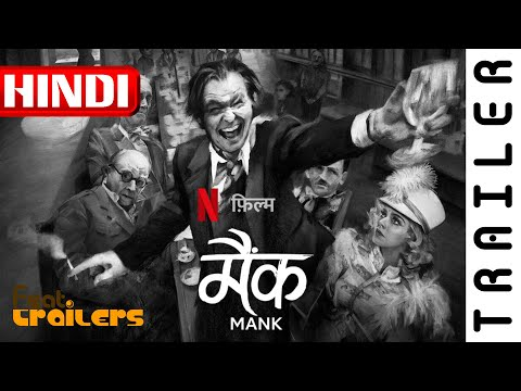 Mank (2020) Netflix Official Hindi Trailer #1 | FeatTrailers