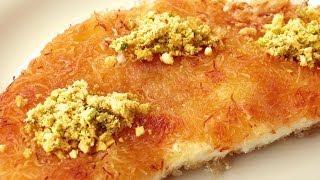 Knafeh Recipe   Turkish Kunefe Recipe