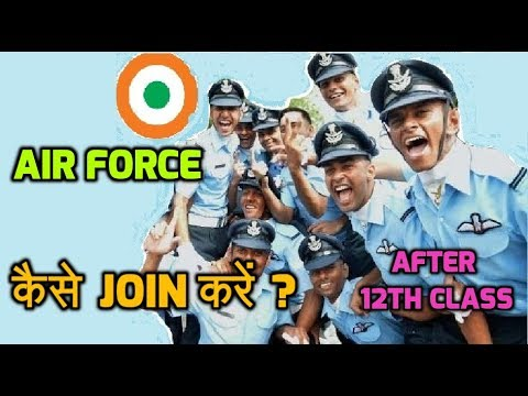 Airforce कैसे join करें After 12th - Complete Selection Process