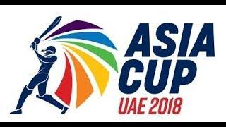 Asia cup 2018 Date, Match Time ,Schedule,Venue