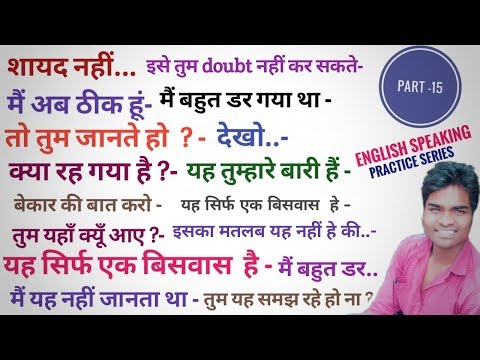 Daily English Speaking Practice In Hindi | Daily Use Sentences By Reflexive Domain