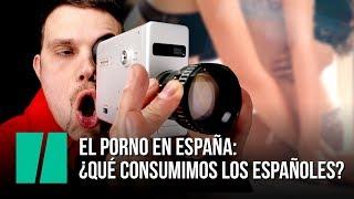 EL HUFFPOST: El porno en España, ¿qué y cómo lo consumimos?| HuffPod 1x07