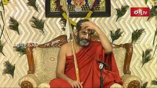 భగవంతుడు కోరికలు తీర్చాలంటే నువ్వు చేయవలసినది ఏంటి? | Sri Sri Sri Tridandi Chinna Jeeyar Swamiji