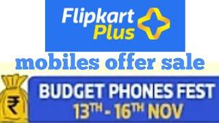 Flipkart Mobile phones fest sale full details