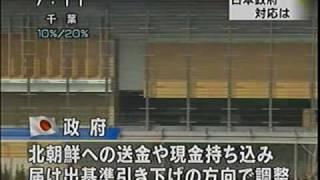 アメリカ・韓国と緊密な連携を確認 岩田明子記者.