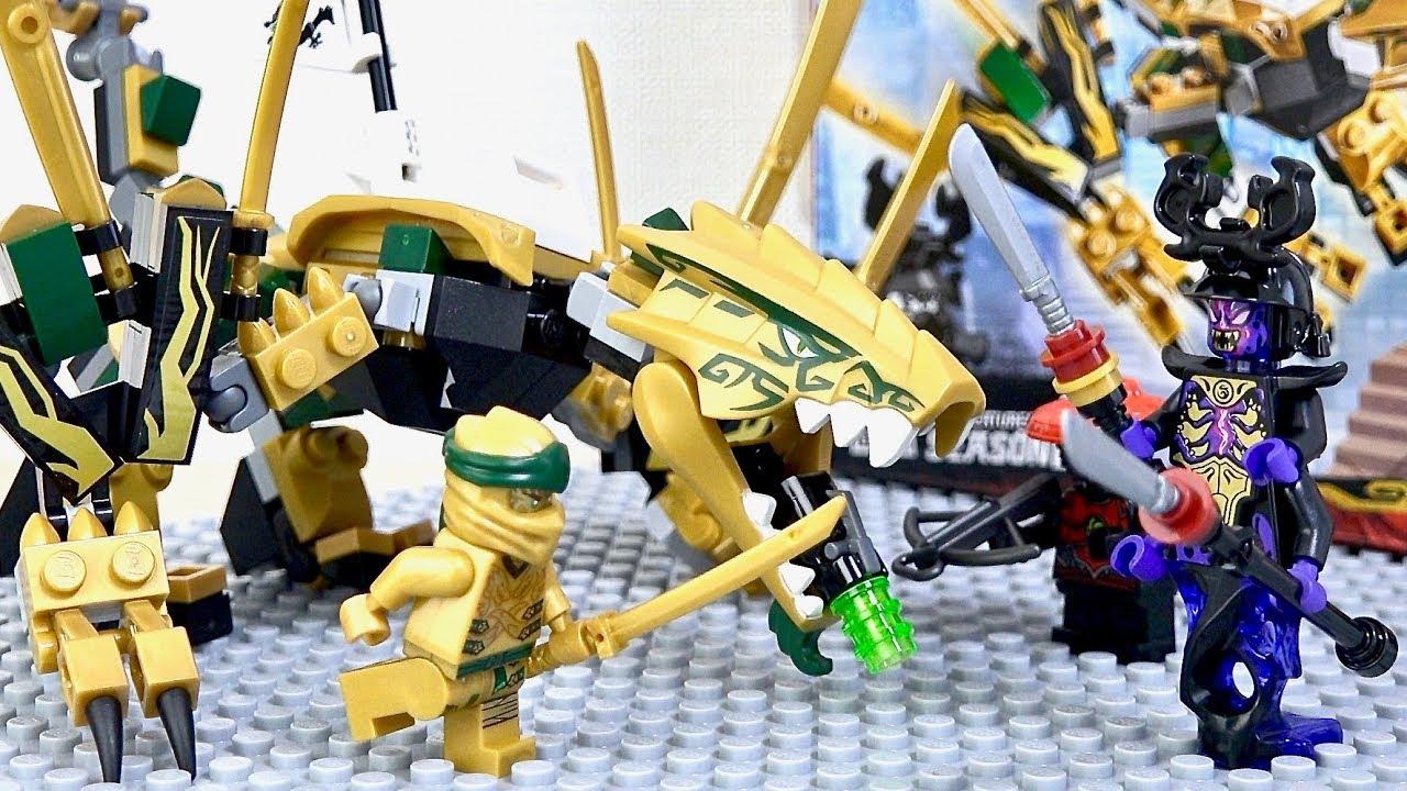 Ninjago golden dragon vs overlord natural steroid alternative inflammation