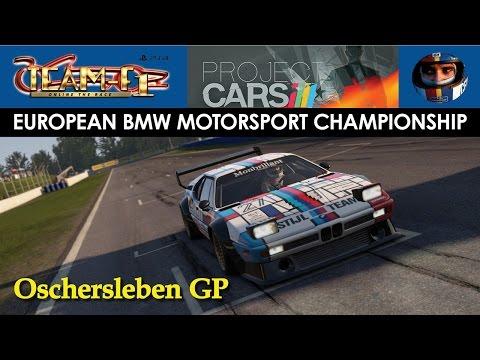 Team-F1 | European BMW Motorsport Championship 2016 | Oschersleben GP | BMW M1 Procar