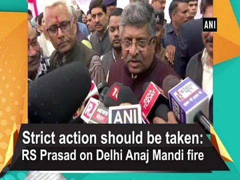 Strict action should be taken: RS Prasad on Delhi Anaj Mandi fire