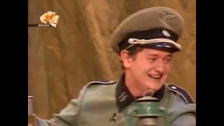 Война и немцы — Шоу «Слава Богу, ты пришёл!» (2 Сюжета) — Военный юмор