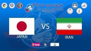 JAPAN VS IRAN 2019 Asia Pacific Deaf Futsal Championships