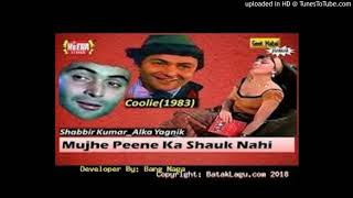 Mujhe peene ka shauk nahin Movie Coolie 1983 sing by Mukul Bhattacharya