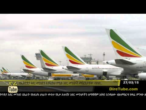 DireTube News - Ethiopian Air in Talks to Set Up African National Carriers