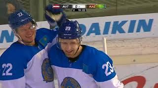 Шайба.kz Видеообзор матча Австрия - Казахстан