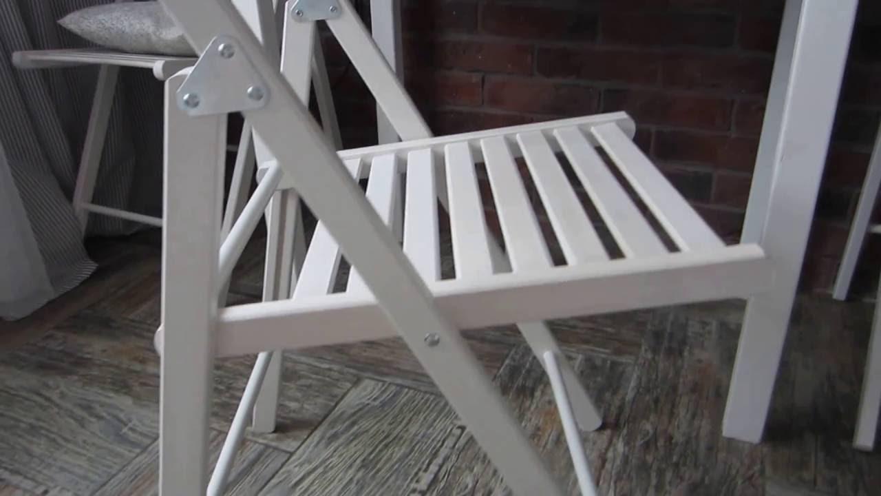 Стулья можно заказать по выгодной цене в интернет-магазине ozon. Ru. Товары из раздела стулья снабжены подробными отзывами и фотоматериалами.