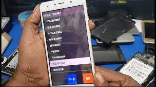Mobile Tips 121 - ViYoutube com