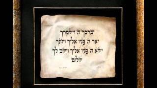 """""""יברכך השם וישמרך""""- אבי בן ישראל"""