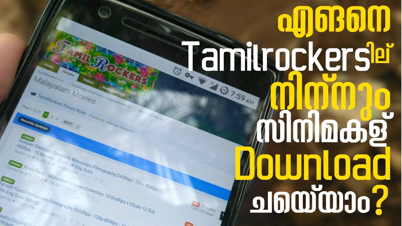 Download How to download malayalam  latest movies free - download from tamilrockers - torrent