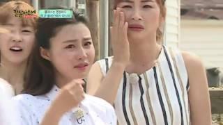 김일중, 몰카 X맨 등극?! 걸음걸이조차 부자연스러운 연기왕 클래스!