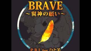 P.B.L作品「ケモノガミトボク」のキャラクター斬空のイメージソング、 B...