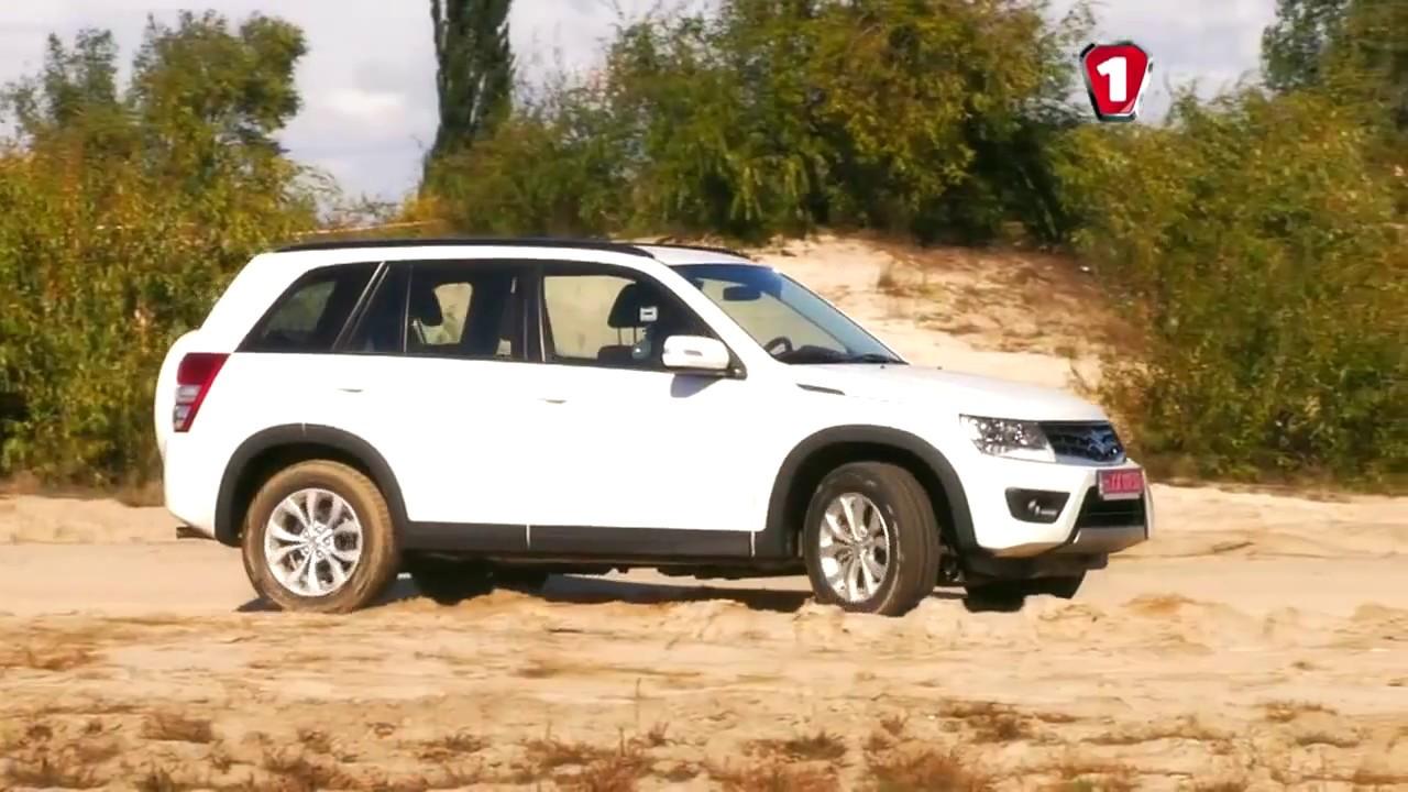 тест-драйв Suzuki Grand Vitara - YouTube