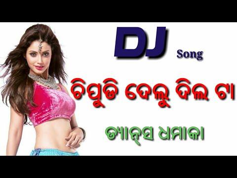 Chipudi Delu Dil Ta  Odia Dj Edm Tapori Dance Mix Dj Song.