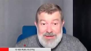 МАЛЬЦЕВ НАРОДОВЛАСТИЕ прямой эфир сегодня в 21.00