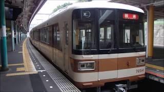 北神急行北神線 谷上駅に北神急行7000系回送が到着~発車まで