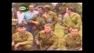 История  25 лет со дня начала Отечественной войны народа Абхазии