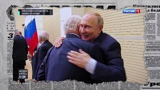 что задумал Путин и чего ждать Украине от перемен в Кремле? - Антизомби