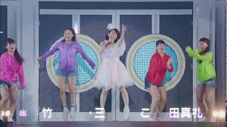 P's LIVE!05 Go! Love&Passion!!」15秒TVSPOT 三森すずこver. 「P's LIV...
