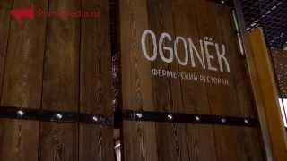 Ресторан Огонек открыл свои двери для гостей медиасаммита во Владивостоке