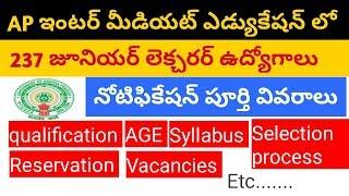 237 junior lecturer jobs in ap state intermediate education    ap junior lecturer notification 2019