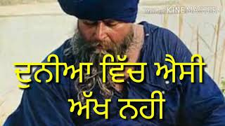 Download lagu Baba pala Singh ji