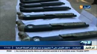 أمن: تنسيق بين الأنتربول و الدرك لتفكيك الشبكة الدولية المتورطة في تهريب الأسلحة