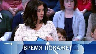 Герои и антигерои Украины. Время покажет. Выпуск от 16.03.2018