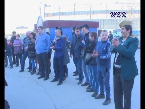 Призывники из Искитимского района отправились в ряды вооруженных сил России