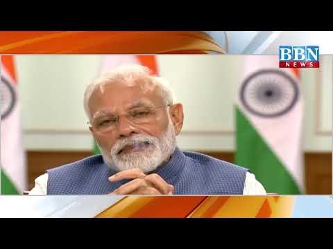 Kab Khatam Hoga Lockdown? PM Modi se CM's ne Video Conference Ke  dauran poocha Sawal | BBN NEWS