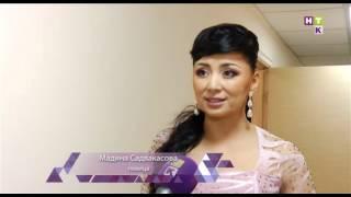 Миллион алых роз для одной единственной! Примадонна казахстанской эстрады отметила 40 лет на сцене!