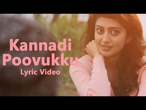 Kannadi Poovukku - Lyrical Video | Enakku...