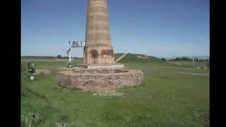Башня бурана в Кыргызстане