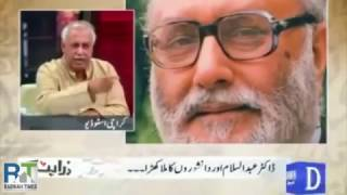 Dawn News expose Anti-Ahmadiyya allegations against Dr. Abdus Salam