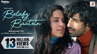 Belafz Baatein - Mohammed Irfan Mp3 Song Download