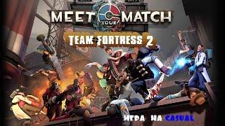 Team Fortress 2 - #2 - Игра в свободном режиме.