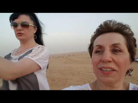 AliveMax! Дубай! Впечатления после поездки на джипах по пустыне!