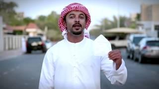 مبادرة إلى جاري مع محمد سعيد حارب