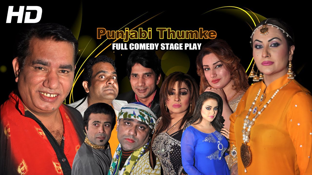 26 Best punjabi stage drama images