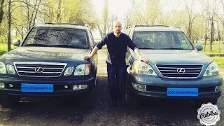 AvtoAssistent — LEXUS GX 470 на газе. Часть II. Сравнение ГБО Lexus LX470 и GX470