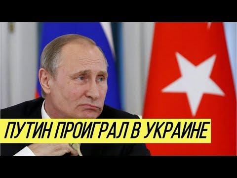 От Харькова до